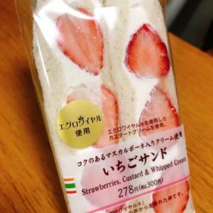 【画像】こういうサンドイッチを絶対に買わない奴wwwwwwwwwwwwwwwwwwwwwww