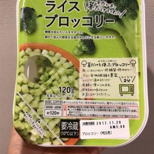 【悲報】セブンイレブンさん「う~ん…お米のコスト抑えたいなぁ…せや!!」