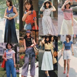 【画像】1970年代の女性の夏のファッションwwwwwwwwwwwwwwwwww