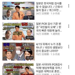 【朗報】坂上忍のバイキング、韓国で大人気番組となるwwwwwwwwww