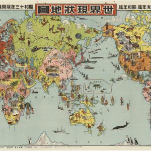 【画像】昭和13年の児童向け世界地図がレベル高すぎる件wwwwwwwwwww