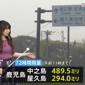 【画像】ヤバい気象予報士が発見されるwwwwwwwwwww