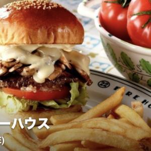 【朗報】1番美味いハンバーガーショップ、ファイヤーハウスに決まるwwwwwwwwww