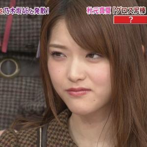【画像】これが乃木坂46でメンバーから1番憧られてる女の子らしいwwwwwwwwwww