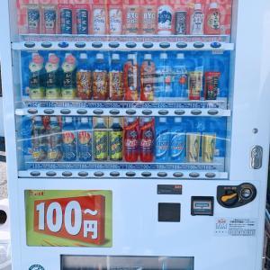 【画像】全くワクワクしない自動販売機wwww