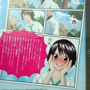 【画像】女子高生、めッちゃ早口で日本の水道水について語るwwwwwwwww