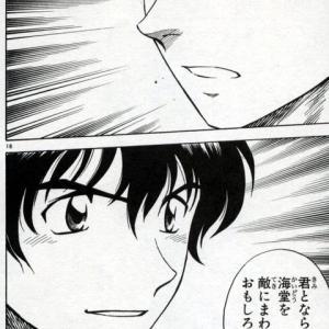 吾郎ととしくんが三船高校に行ってた世界の海堂戦について考えようや