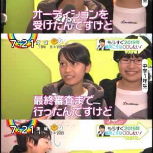 【悲報】美少女JC(13)さん、色黒という理由で乃木坂のオーディション最終審査で落とされてしまう