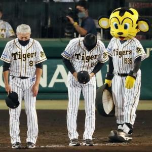 阪神タイガースがここまで堕ちた理由ωωωωωωωωωωωωωωωωωωωω