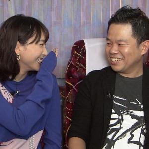 【画像】ガッキー(新垣結衣)さんの笑った時に出る歯茎wwwwwwwwww