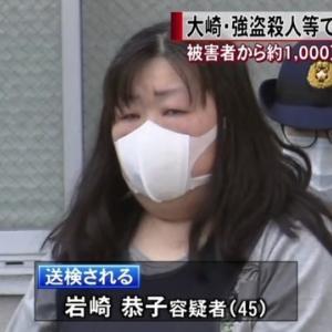 【速報】岩崎恭子さん逮捕wwwwwwwwwwwwwww