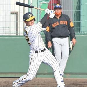 【阪神】井上広大が勝負強さ発揮!中越え逆転2点二塁打放つ