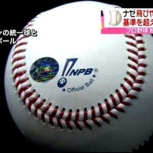 加藤球がなければ2000本打ってた選手wwwwww
