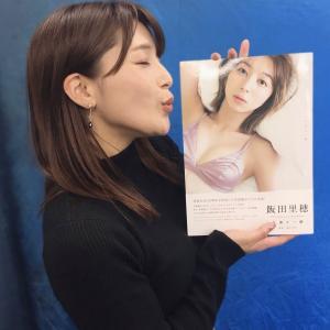 【画像】声優の新田恵海さん、キス顔を公開wwwwwwwwwwwwww