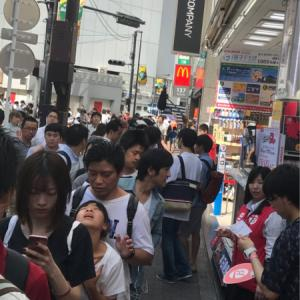 【悲報】ココリコ田中、Switchの行列に並んでいるところを盗撮されるwwwwwwwwww