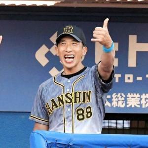 阪神・矢野監督 新助っ人の来日遅れに言及「来てからどうするか」