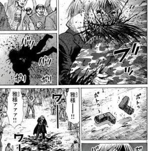 【悲報】彼岸島の鮫島、死去wwwwwwwwwwwwwwwww