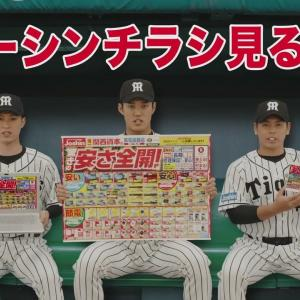 阪神が優勝したら来年のJoshinは誰??