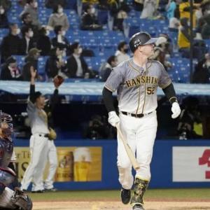巨人阪神とかいう外人野手補強下手くそ球団が当たりを引いてしまう