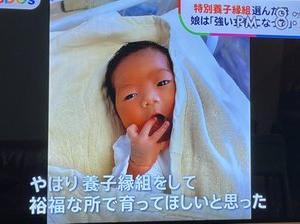 【悲報】女さん、予期せぬ妊娠をしてしまうwwwwwwwwwwww