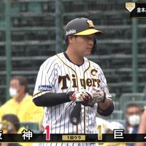 【阪神】1回裏 虎の4番大山!同点タイムリーヒット!!