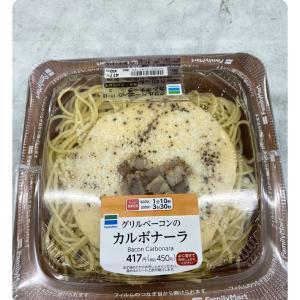 【悲報】加藤浩次さん、毎日ファミマの麺類を食べているwwwwwwwwww