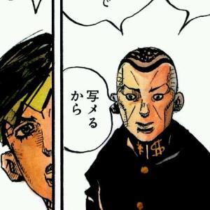 【悲報】ジョジョ第4部仗助の相棒 虹村億泰くん 変わり果てた姿で発見されるwwwwwwwww