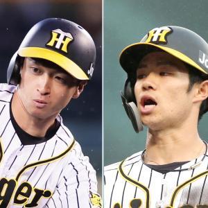阪神近本&中野、快足「チカナカ」で84年ぶり盗塁1、2位独占や