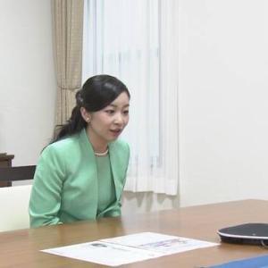 【画像】佳子さまのリモート勤務がカワイイと話題にwwwwwwwwwwww