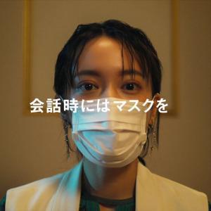 【悲報】政府広報の若者向けコロナ対策CMでマスクを裏に着用wwwwwwwww