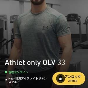 【朗報】選手村でマッチングアプリ起動してみろwww