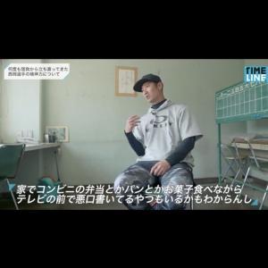 【正論】西岡剛さん(元年収3億)「家でコンビニ弁当食ってる様な貧乏人に何言われても何とも思わない」