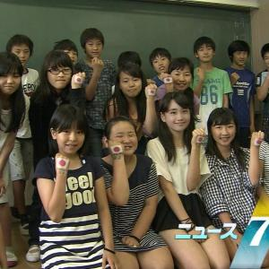 【画像】女子小学生「ガンバレ!ニッポン👊😆🎵」