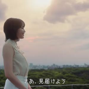 広瀬すずさん、東京五輪のCMで巨乳がバレるハプニング