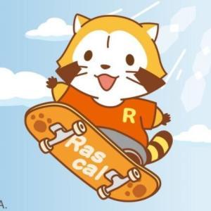 【悲報】日本人の96.3%「ラスカルはアライグマwwwwwwwwwww」