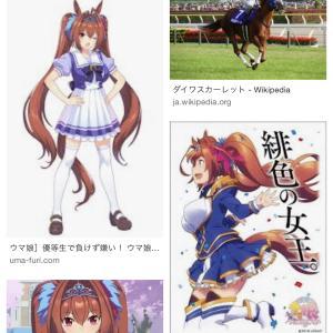 【画像】馬名画像検索、もう手遅れでワロタwwwwwwwwwwwwww