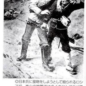 ロシア兵「降伏するんで許してクレメンス」日本兵「ええんやで、本隊に引き渡したろ」ロシア「サンガツ!」
