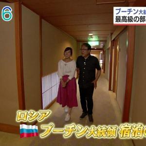 【悲報】大阪の女子アナ、靴が汚くてくさそうwwwwwwwwwwwwww