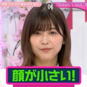【悲報】最近のアイドルのすっぴんがこちらwww