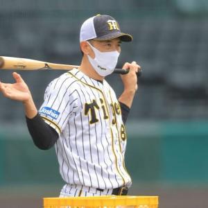 矢野阪神、雨降って18日の勝利固まる!? 中止翌日は今季5戦全勝!
