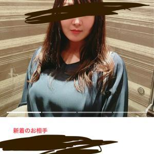 【画像】マッチングアプリ女、顔載せてなくても大人気wwwwwwwww