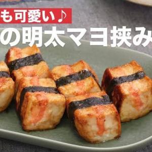 【画像】女子中高生さん、ふざけた料理を流行らせてしまうwxywxywxywxywxywxywxywxywxy