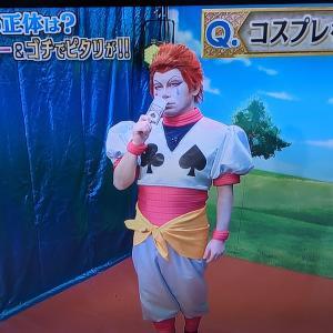 【画像】ヒソカさん、テレビで大活躍wwww