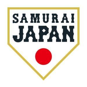 【悲報】侍ジャパンは五輪開会式欠席へ 本番への調整専念