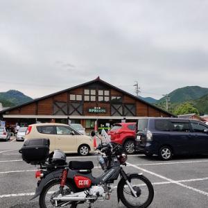 中部道の駅 スタンプラリー(2) 三重県の1日目