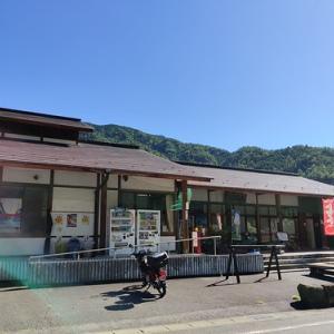 中部道の駅 スタンプラリー(14) 岐阜と長野 1日目