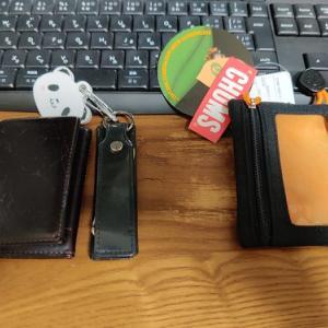 CHUMS Eco Key Coin Case BlackxOrange
