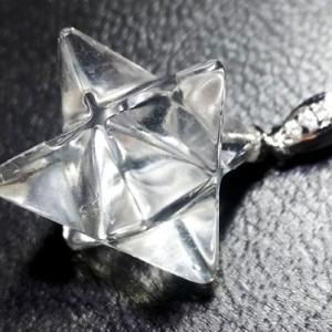 天然水晶マカバスター ペンダントトップ