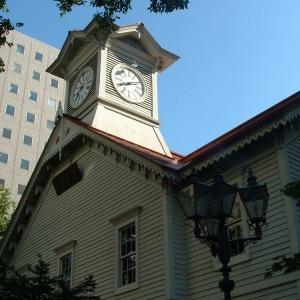 札幌の観光名所
