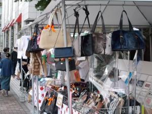 休日企画、東京散歩(広尾オータムフェア2020)